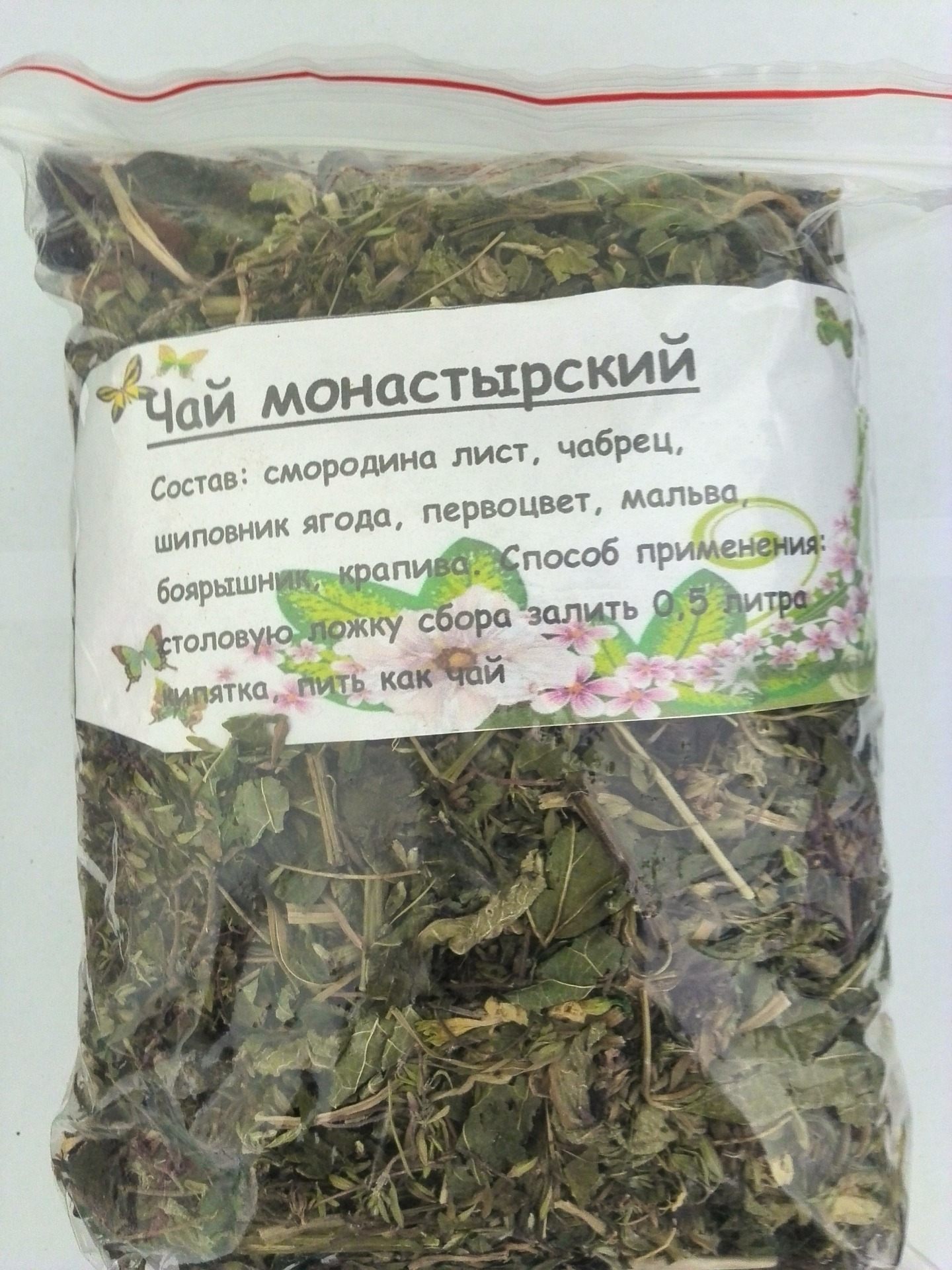 монастырский чай от паразитов сколько пить