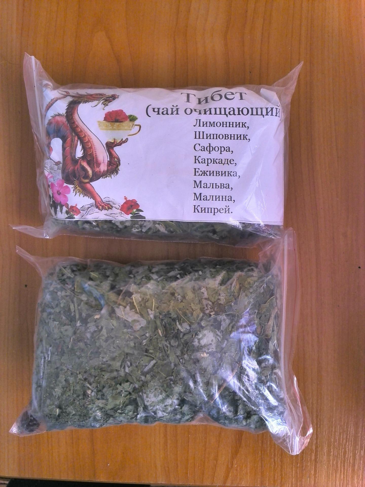 очищающий чай для похудения lux заказать